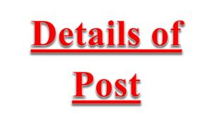 HSSC Police Constable Recruitment 2021