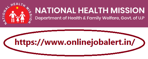 UP Community Health Officer Recruitment 2021