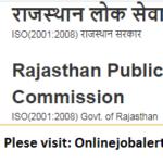 Rajasthan Police Sub Inspector Vacancy 2021
