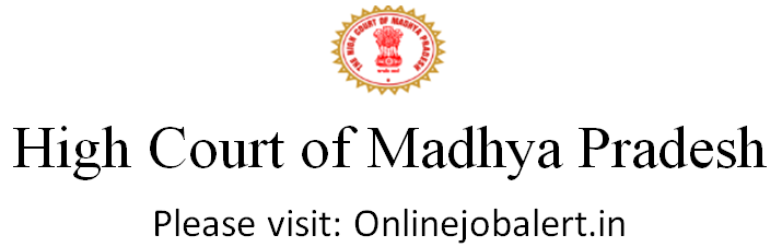 MP High Court Legal Aid Officer Vacancy 2021