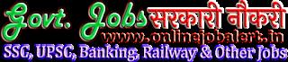 online job alert logo